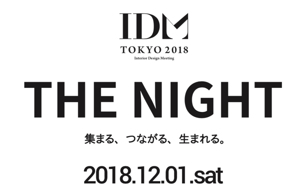 IDM_THE_NIGHT-2