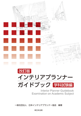 ip-guidebook-gakka